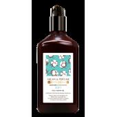 Pedison Institut Beaute Soft Парфюмированная сыворотка для волос с аргановым маслом