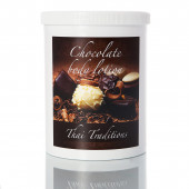 ЛОСЬОН ДЛЯ ТЕЛА ШОКОЛАД CHOCOLATE BODY LOTION