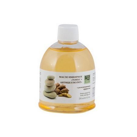 Масло имбирное «Тонус + Антицеллюлит» с разогревающим эффектом
