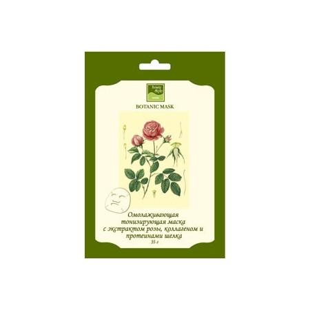 """Ботаническая тонизирующая маска с экстрактом розы, коллагеном и протеинами шелка """"Botanical Mask"""""""