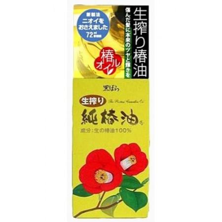 Kurobara Масло натуральное для волос и тела камелии японской