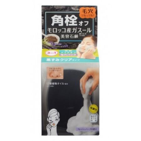 Мыло для умывания и очищения пор с вулканической глиной