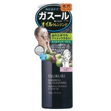 Очищающее масло для лица с вулканической глиной