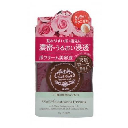Питательный крем для ногтей (с ароматом розы) NAIL TREATMENT