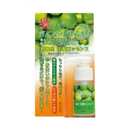 Cover Gray Увлажняющая эссенция для волос с экстрактом зеленого мандарина