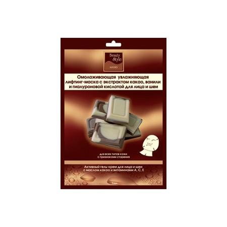 Двухфазная лифтинг-маска с экстрактами какао, ванили и гиалуроновой кислотой + гель