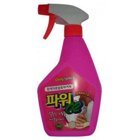 Жидкое средство для удаления пятен с одежды c апельсиновым маслом