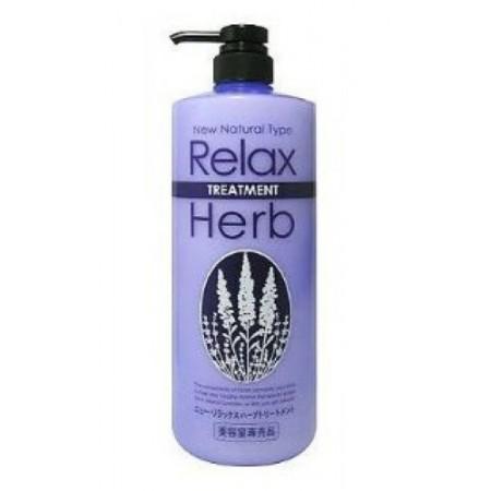Растительный бальзам для волос с расслабляющим эффектом(с маслом лаванды)