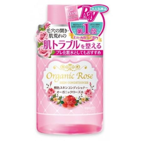 Лосьон-кондиционер для кожи лица с экстрактом дамасской розы