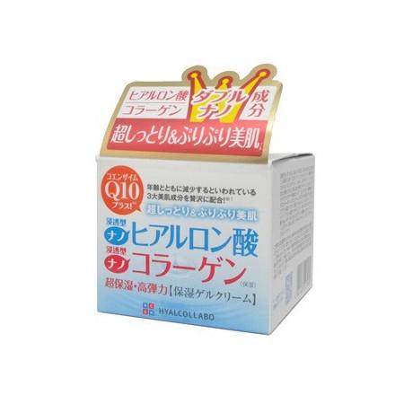 Глубокоувлажняющий крем с наноколлагеном и наногиалуроновой кислотой