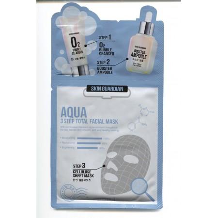 Трёхшаговая увлажняющая маска для лица
