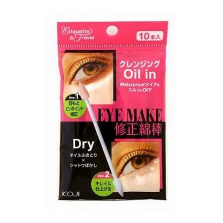 Средство косметическое для коррекции макияжа глаз (аппликатор)