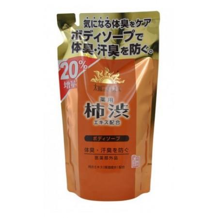 Жидкое мыло для тела с экстрактом хурмы (сменный блок)