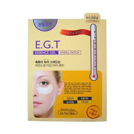 Гидрогелевая маска для кожи вокруг глаз ( c E.G.F.)