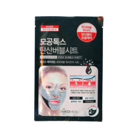 Очищающая пузырьковая маска для лица