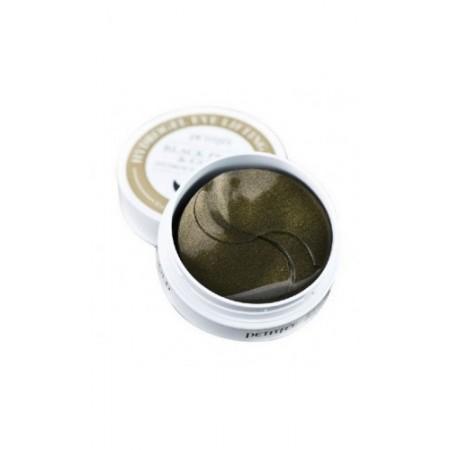 Маска для кожи вокруг глаз гидрогелевая c черным жемчугом и золотом